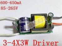 5pcs/lot 3-4x3W led inside driver 3*3W 9W / 4*3W 12W 650mA LED Driver Lighting Transformers For E27|GU10 Spotlight light