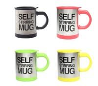 Fashion Creative Automatic Plain Mixing Coffee Tea Cup Lazy Self Strring Mug Button Pressing Electric Mug Cup