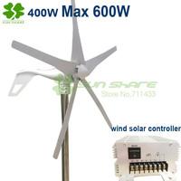 Wind generator 400w with 5 blades ,Max power 600watt + wind solar hybrid controller(For 600w wind turbine +300w solar panel)