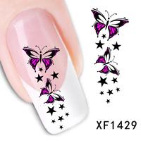 Fashion DIY 1 Sheets Japanese watermark cute pink butterflies 3D Design Tip Nail Art Nail Sticker Nail Decal Manicure nail tools