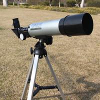 Professional multi-coated astronomic telescope night vision space zoom ordinary telescopes F36050
