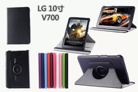 """Free shipping WY4 Lichee Pattern 360 Rotating Stand Leather Case Skin For LG V700 LG G pad 10.1"""""""