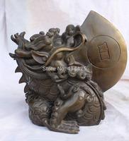 "8"" Chinese Bronze Fengshui Phylactery Ri Yue Dragon Kylin Beast Chi-lin Unicorn"