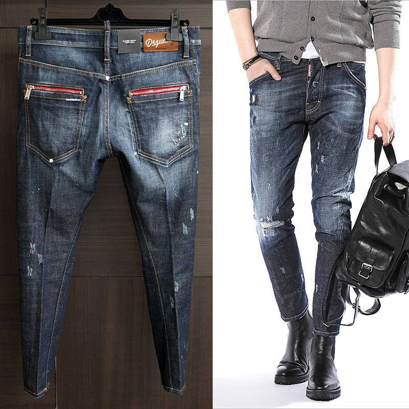 Wholesale d jeans squared men dsq Slim fit fashion desinger jeans name brand(China (Mainland))