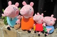 4pcs/lot hot Daddy Mummy Pig Peppa George Pig family Plush Toys Set Movie TV Peppa Pig hold Teddy Stuffed Animals Dolls pepa pig