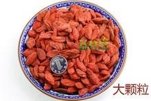 New goods without adding Ningxia wolfberry natural premium gourmet Gou Qi Wang Ning medlar 50g free shipping