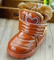 2014 winter snow boots plus velvet baby boy skid  Foot long 12 ~ 15.5cm
