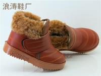 2014 winter warm snow boots children boys and girls antiskid waterproof  Foot length 15 ~ 19cm