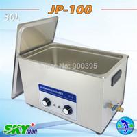 Skymen ultrasonic winebowl wineglass washer,JP-100,30L,1 year warranty