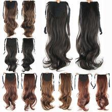 23'', body wavy hair ponytails, drawstring ponytail extensions, hair pony tail(China (Mainland))