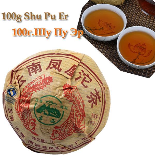 Чай Пуэр URA 100g/pc Tuo Cha Cha UT004 чай пуэр king of tea trees tuo cha 100g tea tree king menghai ripe pu erh tea tuo cha 100g
