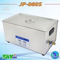 Ultrasonic Metal Wire Cleaner JP-080S, 22L, Metal Wire Ultrasonic Cleaner, Metal Wire Cleaning, Metal Wire Sonic Bath