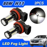 2X High Power 80W H11 DC12V 16pcs* OSRAM SMD Optical Projector LED Light Bulb Car Led Fog Light Lamp