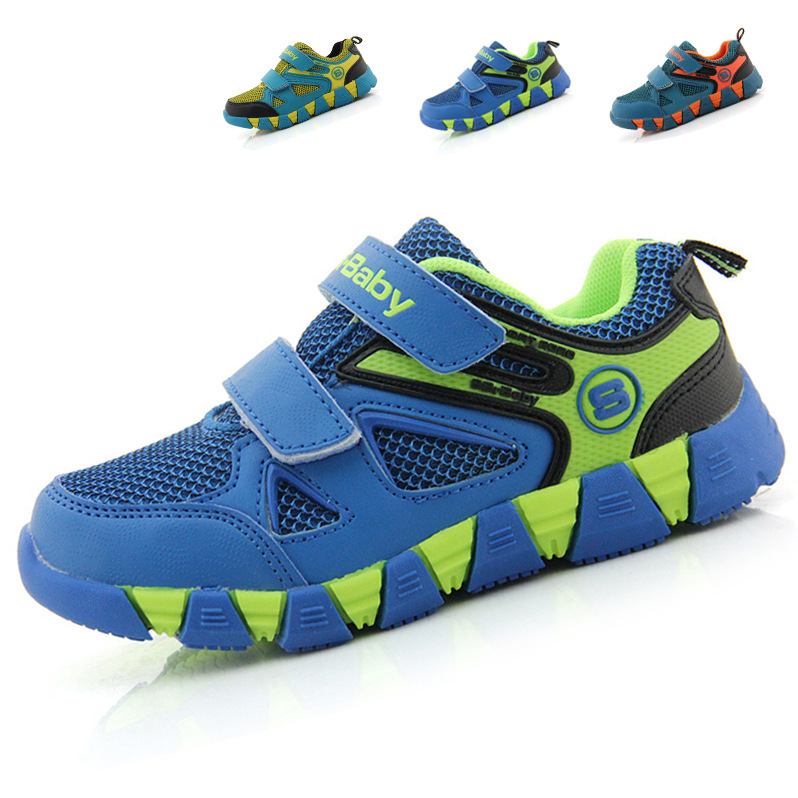2014 new ,kids sneakers, childrens sports shoes,,kids running shoes Free Shipping, Children mesh breathable sneaker shoes(China (Mainland))