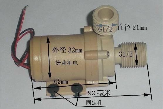 Drop shipping DC12V 6.5 L/Min Solar Hot Water Circulation Pump Brushless Motor Water Pump Water cycle system(China (Mainland))
