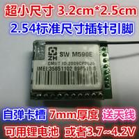 GPRS module SMS module SMS module GSM module GSM module SIM module TCP/UDP