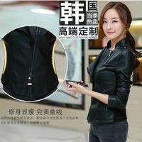 2014 Autumn new Korean women leather sheep skin leather jacket short paragraph Slim leather collar