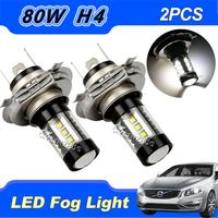 2X High Power 80W H4 DC12V 16pcs* OSRAM SMD Projector LED Light Bulb Car Led Fog Light Pure White 6000K Fog Lamp