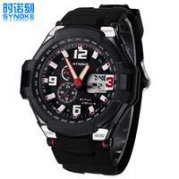 CHBWAH036 Waterproof swim 3rd degree Digital LED Backlight Date Sportwatch waterproof Rubber Unisex /baby Sport Wrist Watch