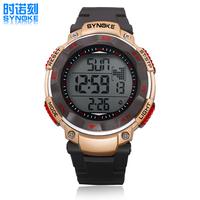 CHBWAH038 gold Waterproof swim 3rd degree Digital LED Backlight Date Sportwatch waterproof Rubber Unisex /baby Sport Wrist Watch