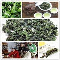 Tie Guan Yin Chinese Oolong Tea 250 grams