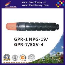 (CS-CNPG19) print top premium toner cartridge for Canon GPR-1 NPG-19 GPR-7 EXV-4 GPR1 NPG19 GPR7 EXV4 GPR 1 7 NPG 19 EXV 4 30k