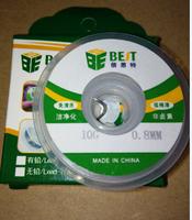 BEST times Stewart Senior 0.8mm solder wire solder wire 10G