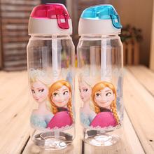 Free Shipping FROZEN Plastic Water Bottle Kids Cartoon Drinkware Children Straw Cups Cute Cup Tea Kettle Gift(China (Mainland))