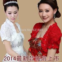 Summer wedding lace shawl bride red dress ivory waistcoat thin section lace shawl jacket