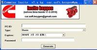 insite keygen for 7.3 , 7.4 ,7.5,7.6  insite 7.6 keygen