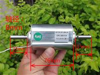 120V DC power DC motor, dual-axis wind generator motor