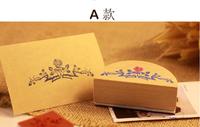 Fancy Vintage flower stamp set 157*78mm