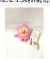 farm spirit Plush pandent cute widget wholesale price