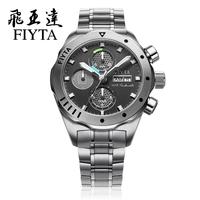 watches sale  ten spacecraft Shenzhou tenth anniversary limited edition commemorative titanium GA8602