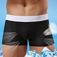 Hot Sale New Men's Best Sport Boxer Shorts/Fashion Wide Belt Design/Soft Modal Boxers Men Breathable Comfy Health Trunks Panties