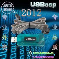 5V 1PCS USBasp mini AVR Programmer USB ATMEGA8  ATMEGA328 ATMEGA64 UNO New with shell