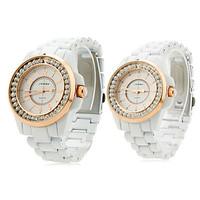 Pair of Metal 9390 Analog Quartz Wrist Watches (White)