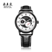 Louis Koo endorsement  watches sale new automatic mechanical leather male photographer table 0046