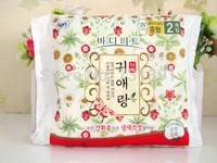 South Korean herbal Nuangong sanitary napkin 25cm*2 tablets daily travel