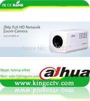 2014 New arrival SDZ2030EB-N Dahua 2Mp CMOS 30x optical zoom camera HD box ip camera