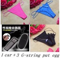 4pcs/lot put egg thongs briefs +car Vibration Egg Anal dildo vibrator massager lady stimulation Adult Sex Products Toy for Women
