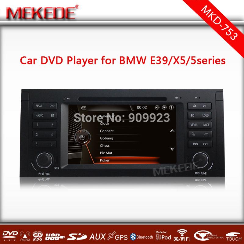 Автомобильный DVD плеер MEKEDE/OEM 3G MTK DVD/5 E39/X 5 E53/M5 dvd GPS /Bluetooth/ATV автомобильный dvd плеер oem 3g 1g ram 512m 6 2 dvd gps bluetooth bmw e90