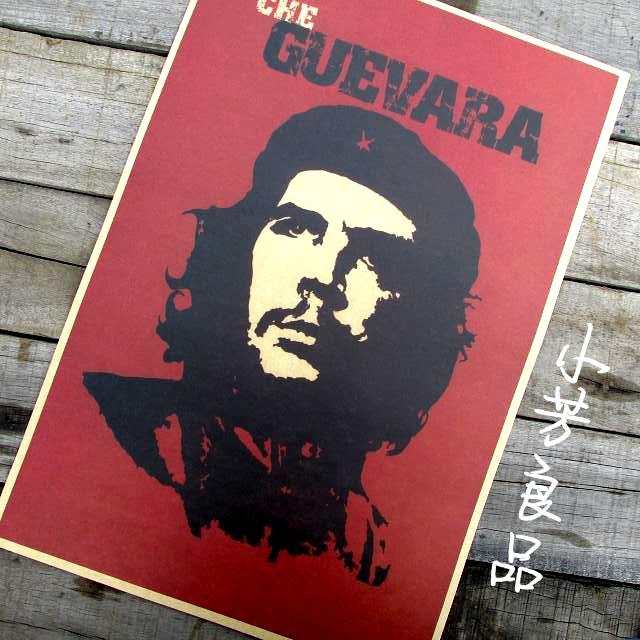 Che Guevara Essay