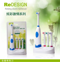 ReDESIGN Child Adult rotating electric toothbrush head + base with 4 +4 dust protection cover