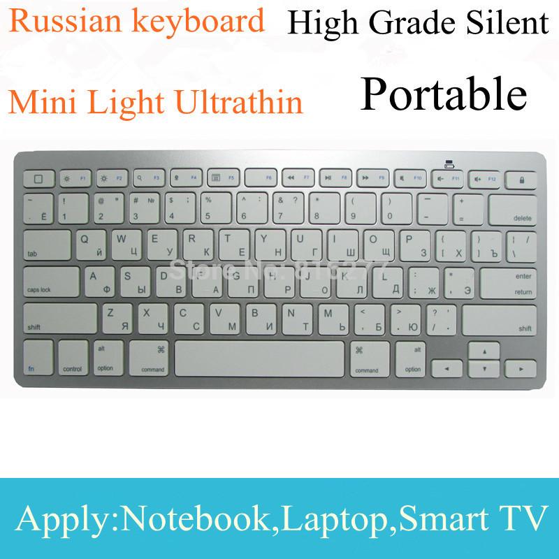 High quality wierless Russian keyboard ultra-thin notebook computer mini wireless keyboard silent keyboard(China (Mainland))