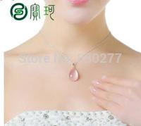 Baoke  Female    natural rose quartz crystal drop pendant necklace BK14A0101