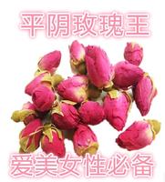40g new arrival natural chinese fresh pink peony rose tea bud  women's tea blooming flower tea