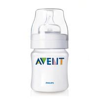 British original AVENT PP 125ml feeding bottle 4oz 1 piece