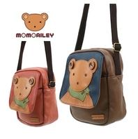 PU leather children schoolbags messenger backpack kids bag shoulder bags cartoon bear fashion backpacks