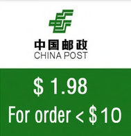"we provide the ''$1.98 shipping cost "" in order to protect distributor who buy a lot of products in my shop (less than $10)"
